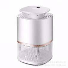 M-280 Mosquito Killer light / Lamps Led USB Anti Flies Electric Muggen Lamp Home LED Bug Zapper Mosquito Killing Insect Night Light